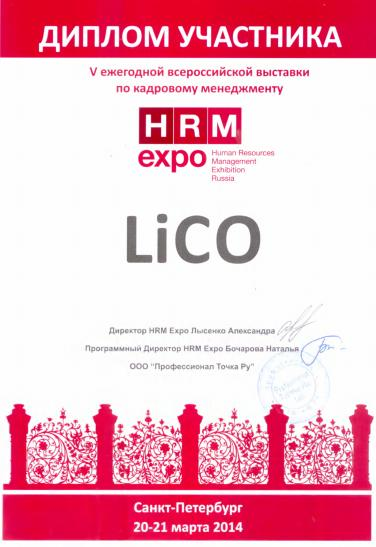 LiCO's diploma from business forum