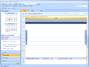 Outlook, time management