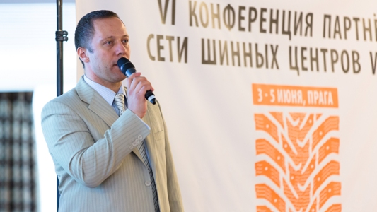 Oleg Sheglov The sixth conference